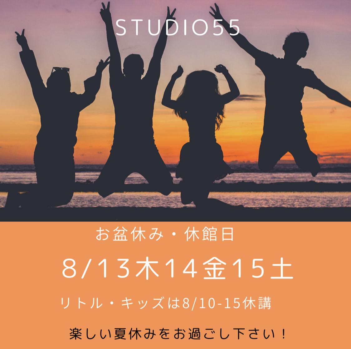 【代講休講情報2020/8/8】