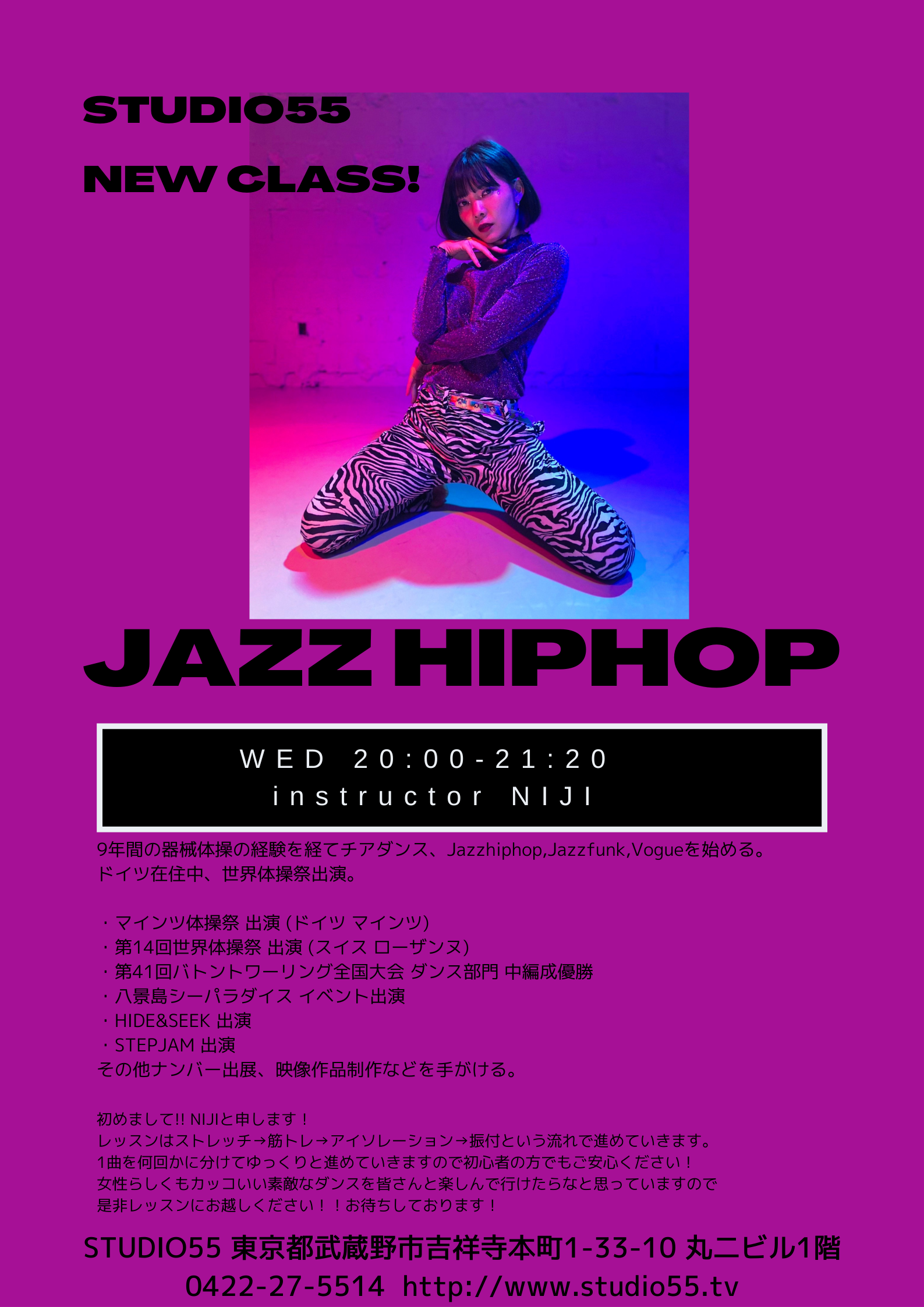 【NEWクラス!水曜日20:00-JAZZHIPHOP】