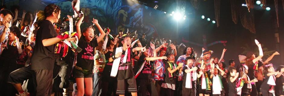 吉祥寺のダンススクール、スタジオ55です。レンタルスタジオ、体験レッスンのお申込み受付中!